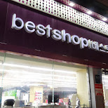 bestshop indeed in Seoul in Seoul, Seoul Special City, South Korea
