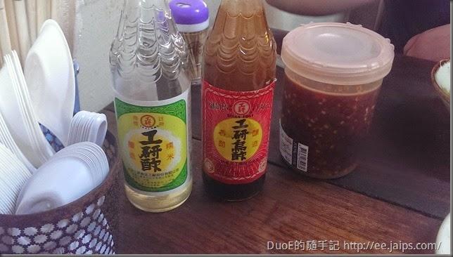 南寮正宗老店陽春麵