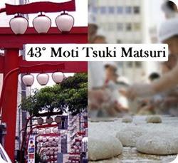 43º Moti Tsuki Matsuri