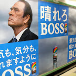 tommy lee jones is BOSS in Tokyo, Tokyo, Japan
