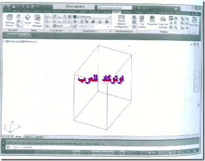 الرسم ثلاثى الابعاد (119)