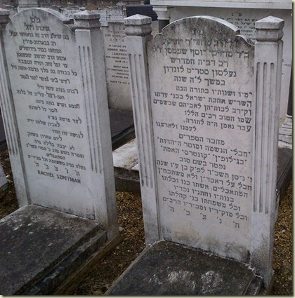 Rabbi Szpetman&#39;s grave - Copy