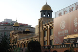 Urumqi - Près du Bazar Erdaoqiao