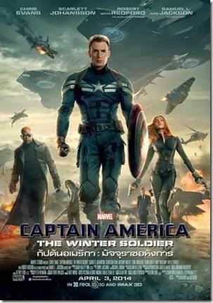 Captain-America-2-The-Winter-Soldier-กัปตันอเมริกา-2-มัจจุราชอหังการ