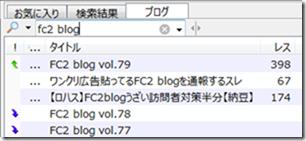 2013-01-01_17h31_18