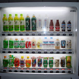 japanese vending machine for cold and warm drinks in Chiba, Tokyo, Japan