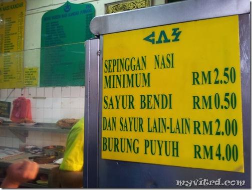 Nasi Kandar Pulau Pinang 3