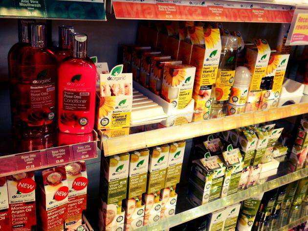 02-dr-organic-skincare-range-coconut-olive-pomegranate