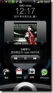 Music Player 08