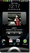Music Player 08