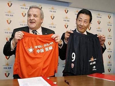 Yingli-Solar-energia-solar-planta-solar