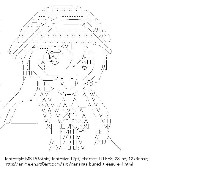 Nananas Buried Treasure,Ikkyu Tensai,Detective