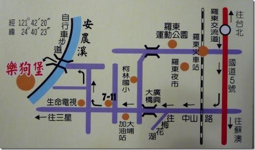 宜蘭三星樂狗堡-地圖