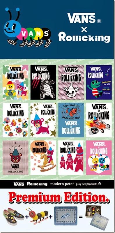 VANS X Rollicking 2014