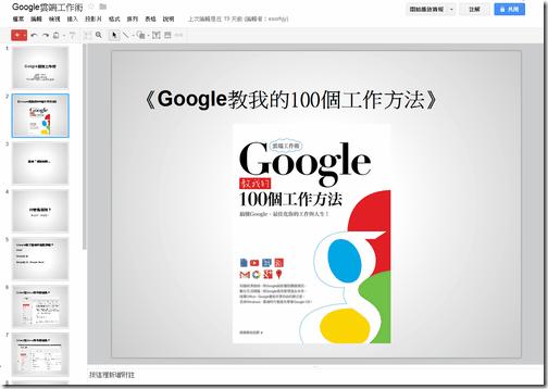 google drive-025