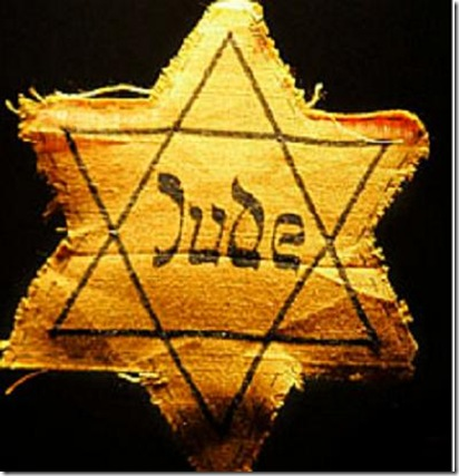 Star of David patch