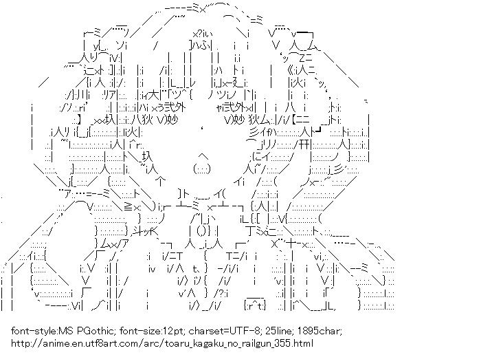 Toaru kagaku no railgun,Shirai Kuroko