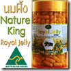 นมผึ้ง Nature's King Royal Jelly 1000mg