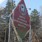 Belorussia (17).jpg