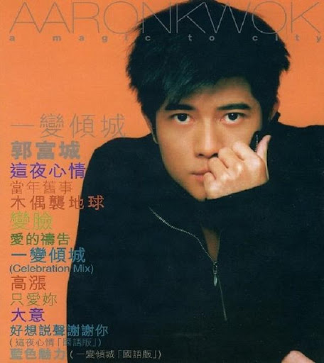 Very Talented Hong Kong Celebrity Aaron Kwok Fu-Sing