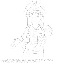 [AA]Policeman lit. Squid Girl (Ika Musume)