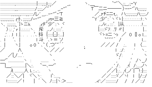 ユノハ・スルール 泣く (アクエリオンEVOL)