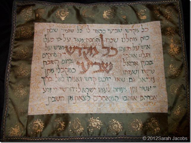 Kol Mikadesh (4)
