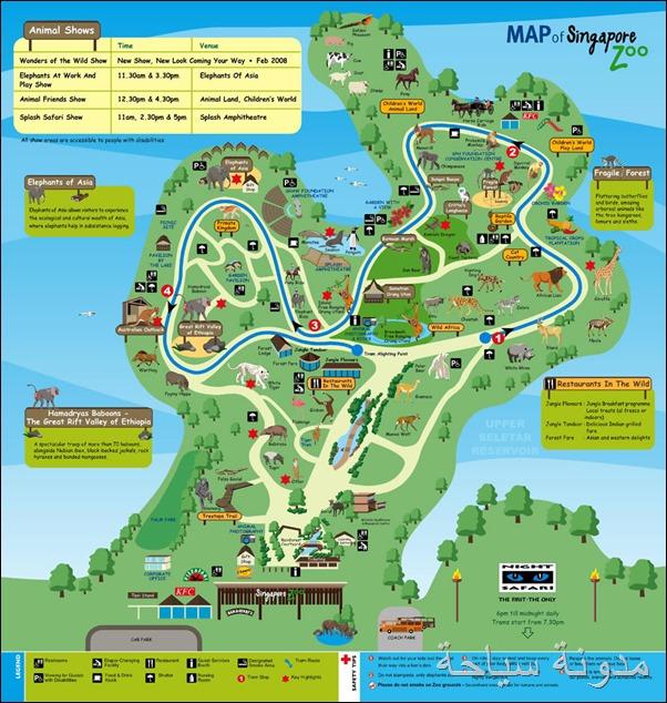 خريطة حديقة حيوانات سنغافورة