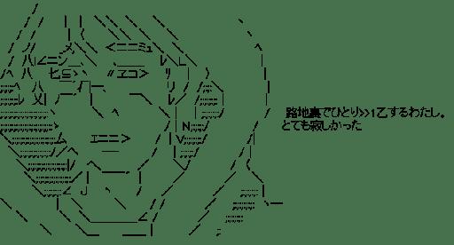 キース・グッドマン「とても寂しかった」(タイガー&バニー)