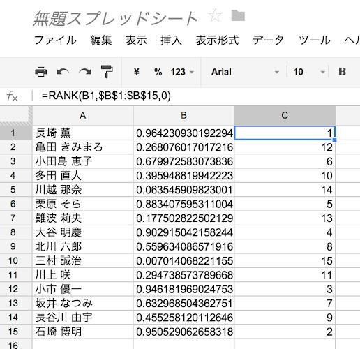 スクリーンショット 2013-09-12 20.25.10.png
