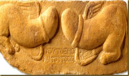ancientgreekgphallus001