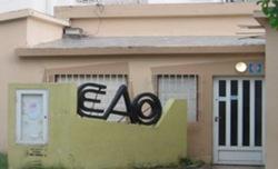 El Centro de Enseñanza de Artes y Oficios abrió la inscripción a sus talleres