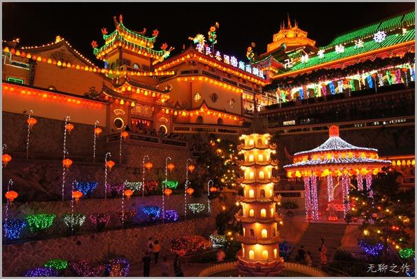 极乐寺庭院