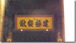 螢幕截圖 2014-03-21 18.42.04