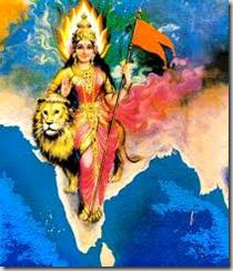 Bharat man