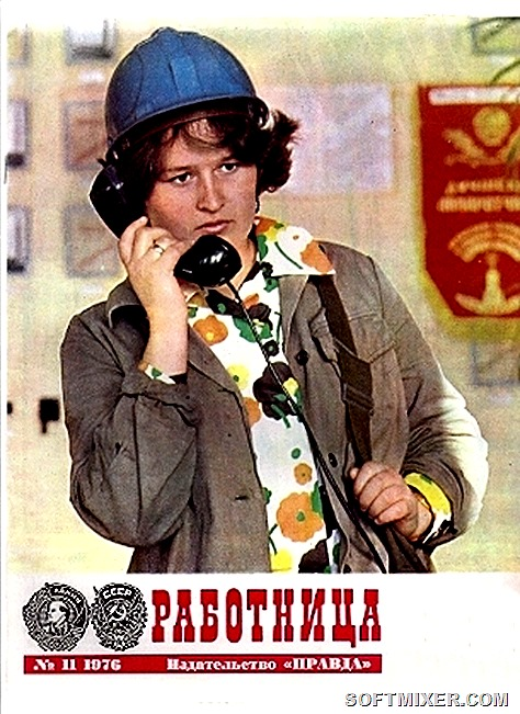 rabotnica_zhurnal_1976