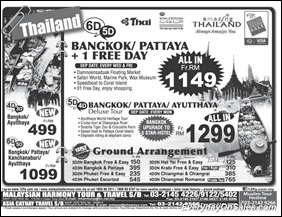 Amazing-Thailand-Tour-Travels-2011-EverydayOnSales-Warehouse-Sale-Promotion-Deal-Discount