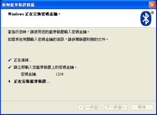 2012-05-06 22h07_31