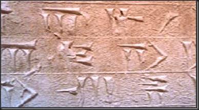 Linguagem Cuneiforme