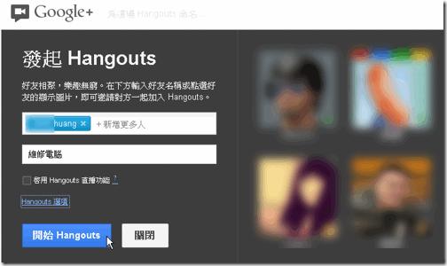 google hangouts-01