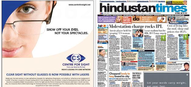 hindustan times newspaper