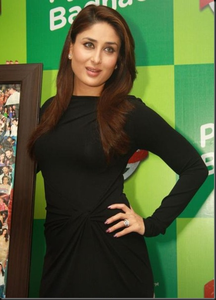 bollywood-actress-kareena-kapoor-at-the-limca-s-40918