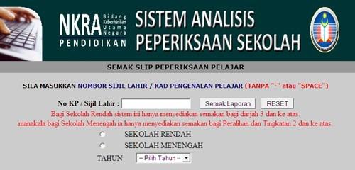 SAPS Sistem Analisis Peperiksaan Sekolah