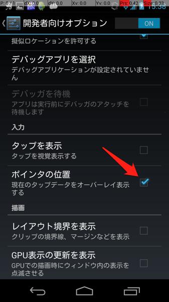 Screenshot 2013 02 07 15 38 52