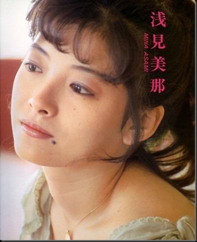 30 - Mina Asami