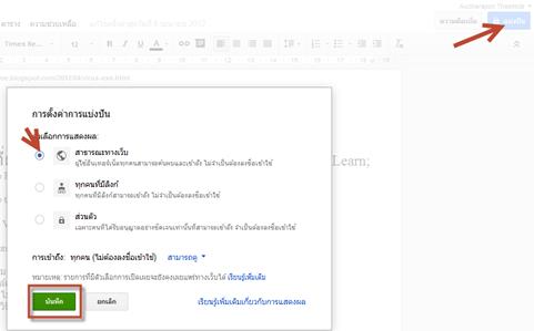 การแปลงเอกสารเป็น pdf แบบออนไลน์