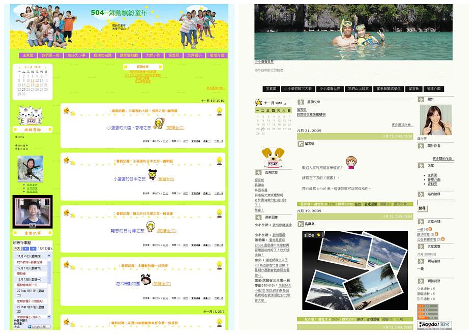 201011blog10.jpg