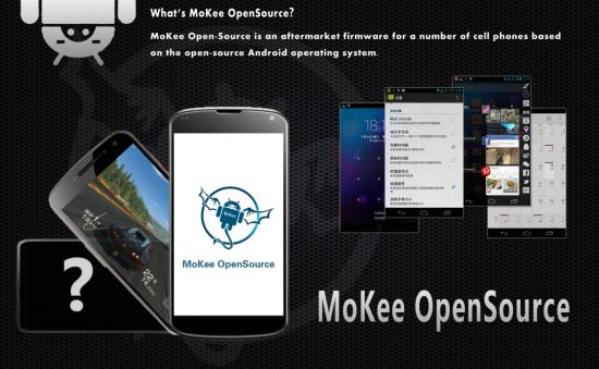 MoKee-442