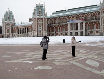 Москва 521