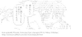 [AA]Sumida-san (Namiuchigiwa no Muromi-san)